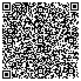 QR-код с контактной информацией организации № 80 ФИЛИАЛ, МУП