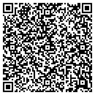 QR-код с контактной информацией организации № 82 ГП