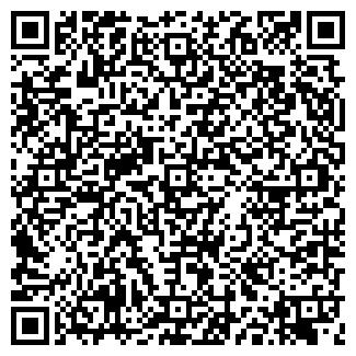 QR-код с контактной информацией организации № 125 ГП