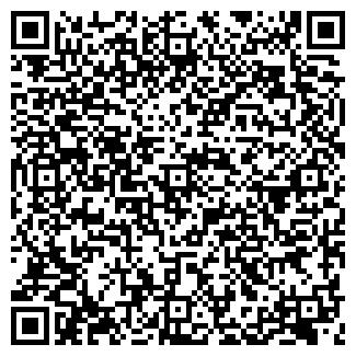 QR-код с контактной информацией организации № 136 ГП