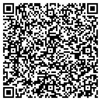 QR-код с контактной информацией организации № 137, МУП
