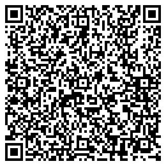 QR-код с контактной информацией организации № 143, МУП