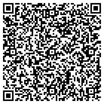 QR-код с контактной информацией организации № 165 ГП, МУП