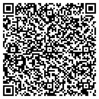 QR-код с контактной информацией организации № 174 ГП