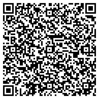 QR-код с контактной информацией организации № 174, МУП