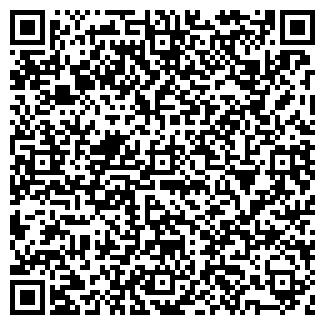 QR-код с контактной информацией организации № 185 ГМП