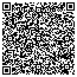 QR-код с контактной информацией организации № 212 ГП