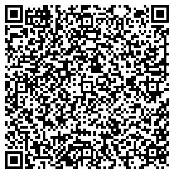 QR-код с контактной информацией организации № 212, МУП