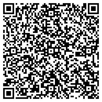 QR-код с контактной информацией организации № 220 ГМП