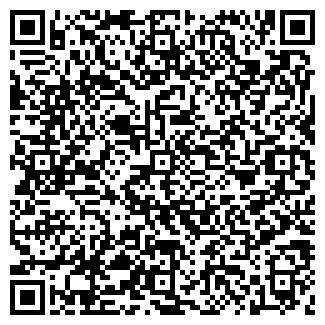 QR-код с контактной информацией организации № 235 ГМП