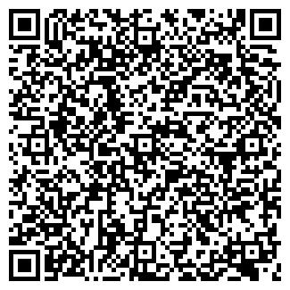 QR-код с контактной информацией организации № 237 ГП