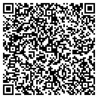 QR-код с контактной информацией организации № 242, МП