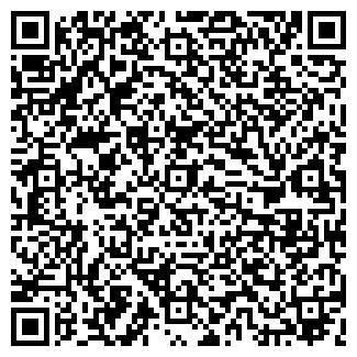 QR-код с контактной информацией организации № 254, МУП