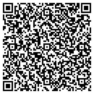 QR-код с контактной информацией организации № 255 ГМП