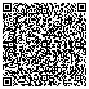 QR-код с контактной информацией организации № 265 ГМП ПРИ ГКСТБ № 1