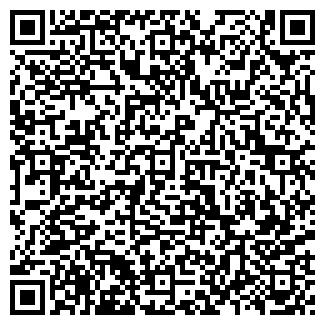 QR-код с контактной информацией организации № 270 ГМП