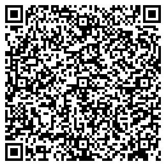 QR-код с контактной информацией организации № 274 ГП