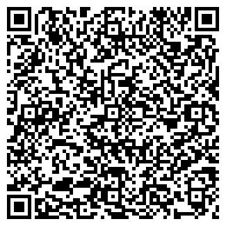 QR-код с контактной информацией организации № 279 ГМП