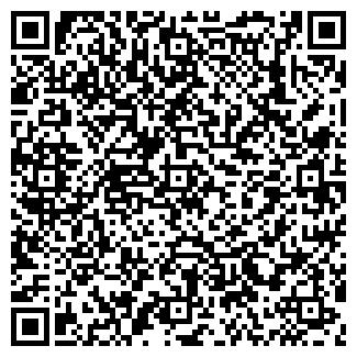 QR-код с контактной информацией организации АПТЕКА, МУП