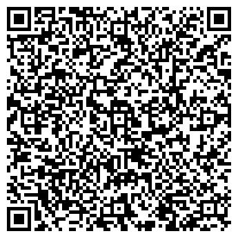 QR-код с контактной информацией организации ВИТАМАКС КОМПАНИЯ, ЗАО