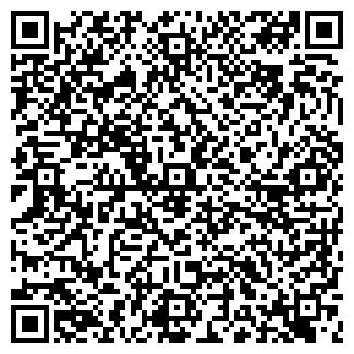 QR-код с контактной информацией организации ВМВ, ЗАО