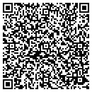 QR-код с контактной информацией организации ЕРМАК, ЗАО