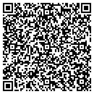 QR-код с контактной информацией организации КАНТАРИС