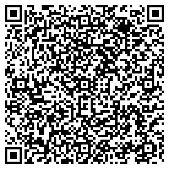 QR-код с контактной информацией организации КРЫЛОВОЙ Г. А., ЧП