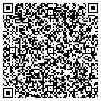 QR-код с контактной информацией организации 12 САЛОН