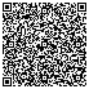 QR-код с контактной информацией организации НА АКАДЕМИЧЕСКОЙ