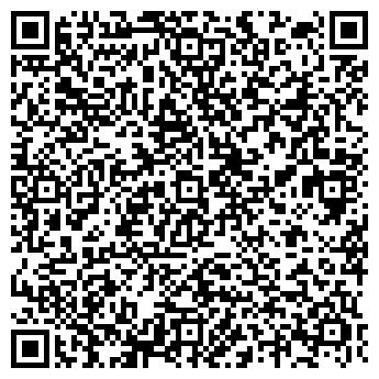 QR-код с контактной информацией организации НА ВАТУТИНА, ООО