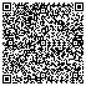 QR-код с контактной информацией организации НА ВОСХОДЕ, ООО