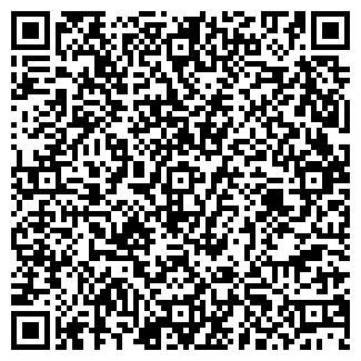 QR-код с контактной информацией организации НА ДК
