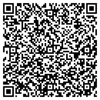 QR-код с контактной информацией организации НА ЕСЕНИНА