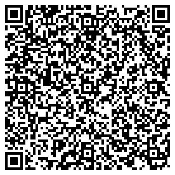 QR-код с контактной информацией организации НА ПЛ. КАЛИНИНА, ООО