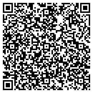 QR-код с контактной информацией организации ПРЕФАРМ, ООО