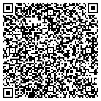 QR-код с контактной информацией организации СЕМЕЙНАЯ, ООО