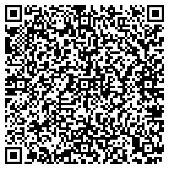 QR-код с контактной информацией организации СТУПНИКОВА, ЧП