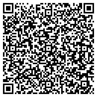 QR-код с контактной информацией организации С. ЯРКОВО
