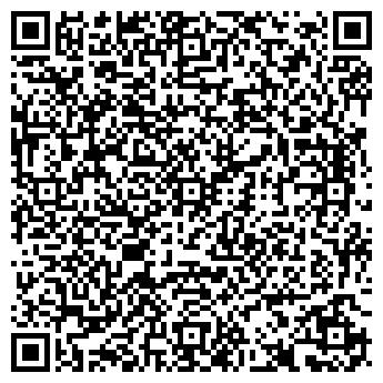 QR-код с контактной информацией организации ФАРМА РОС, ООО