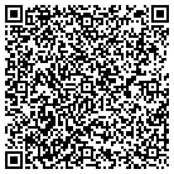 QR-код с контактной информацией организации ФАРМАЦЕВТИКА, ООО