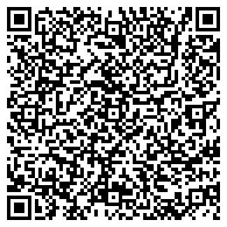 QR-код с контактной информацией организации ХИМФАРМ, ООО