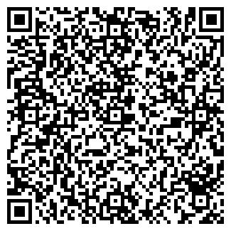 QR-код с контактной информацией организации ЦКБ СО РАН