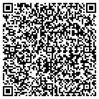 QR-код с контактной информацией организации ЭСП-ФАРМ, ООО