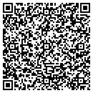 QR-код с контактной информацией организации КУЗЛИТМАШ РУМП