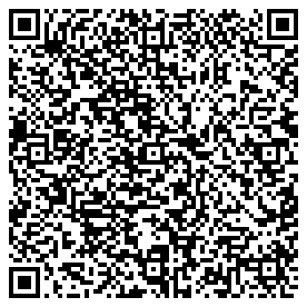 QR-код с контактной информацией организации АКВАМАРИН-С, ООО