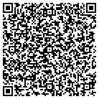 QR-код с контактной информацией организации АНТЕЙ-98, ООО