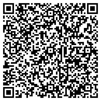 QR-код с контактной информацией организации ГЕРТА, ООО