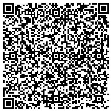 QR-код с контактной информацией организации АДИТОН КОМПЬЮТЕРНАЯ КОМПАНИЯ, ООО
