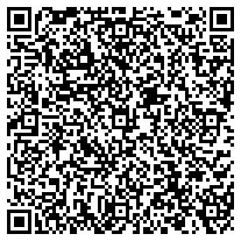 QR-код с контактной информацией организации АСПЕКТ КОМПАНИЯ, ООО